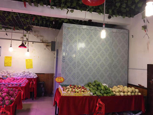 fruits cold room.jpg