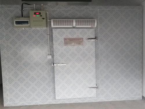 cold storage.jpg