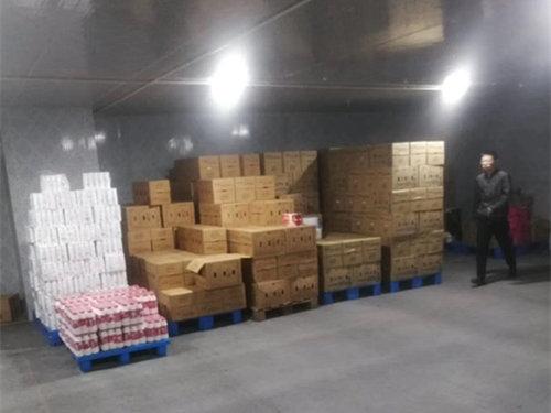 milk cold storage.jpg