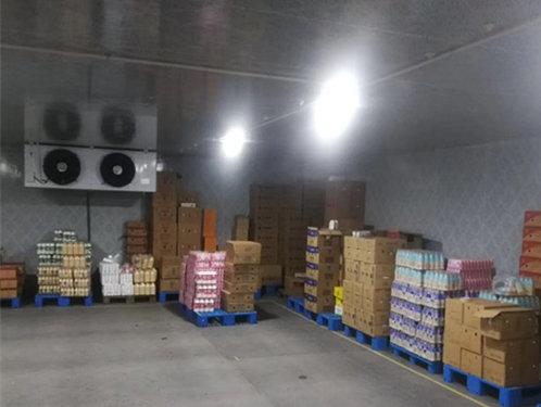 food cold storage.jpg