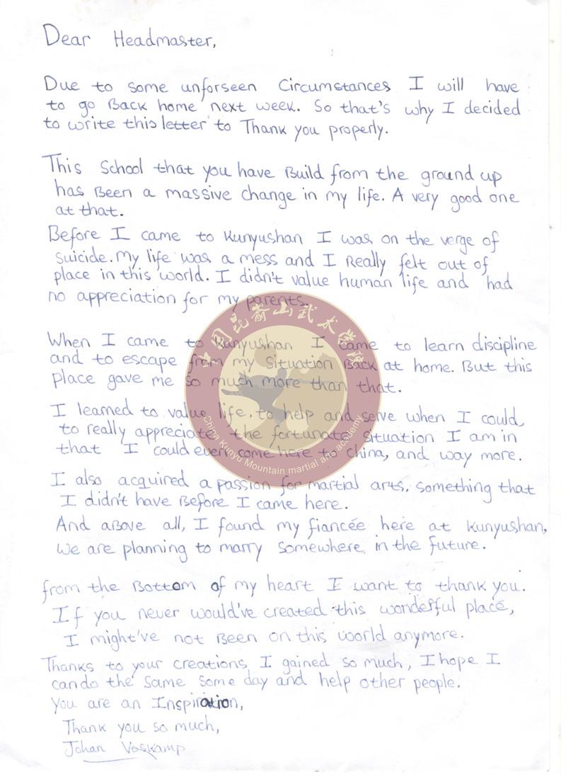 Kung Fu Thanks Letter