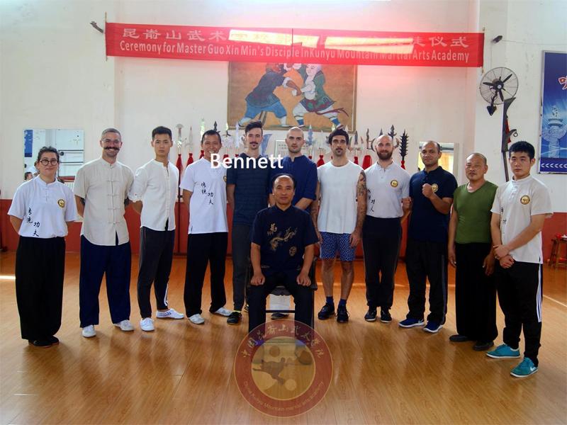 Kunyu shaolin kung fu reviews